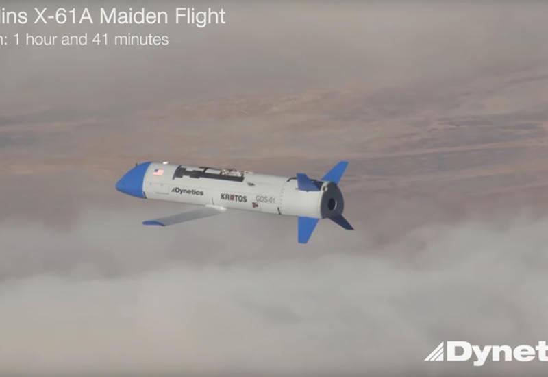"""Первый полет американского беспилотника """"Гремлин"""" сняли на камеры"""