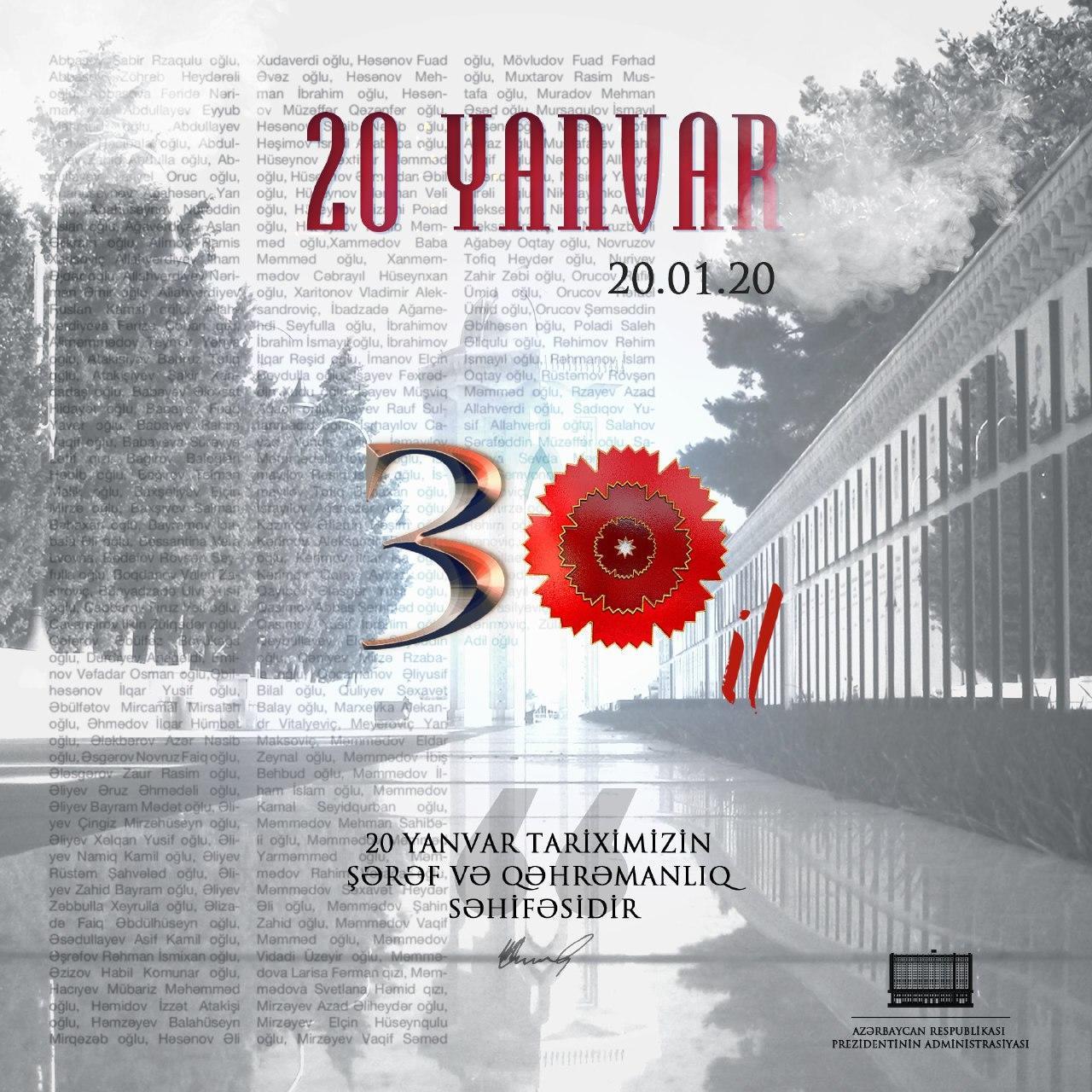 На официальной странице Президента Ильхама Алиева в Facebook размещена публикация в связи с 30-й годовщиной трагедии 20 Января