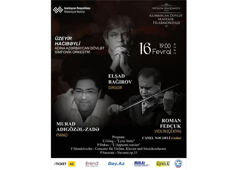 В Баку будет представлен яркий тандем виртуозов классической музыки