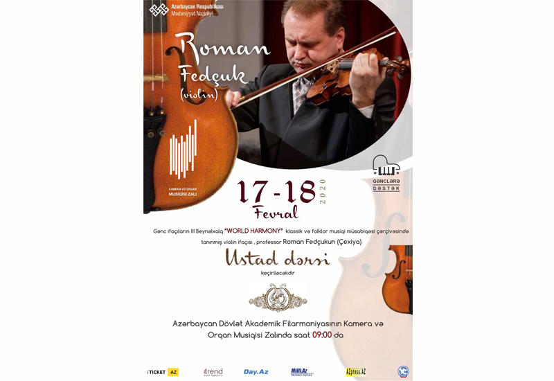 Знаменитый скрипач Роман Федчук проведет мастер-класс в Баку