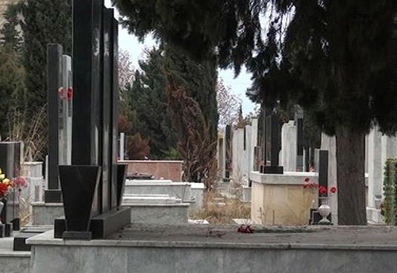 В Азербайджане установлена личность одного из неопознанных шехидов