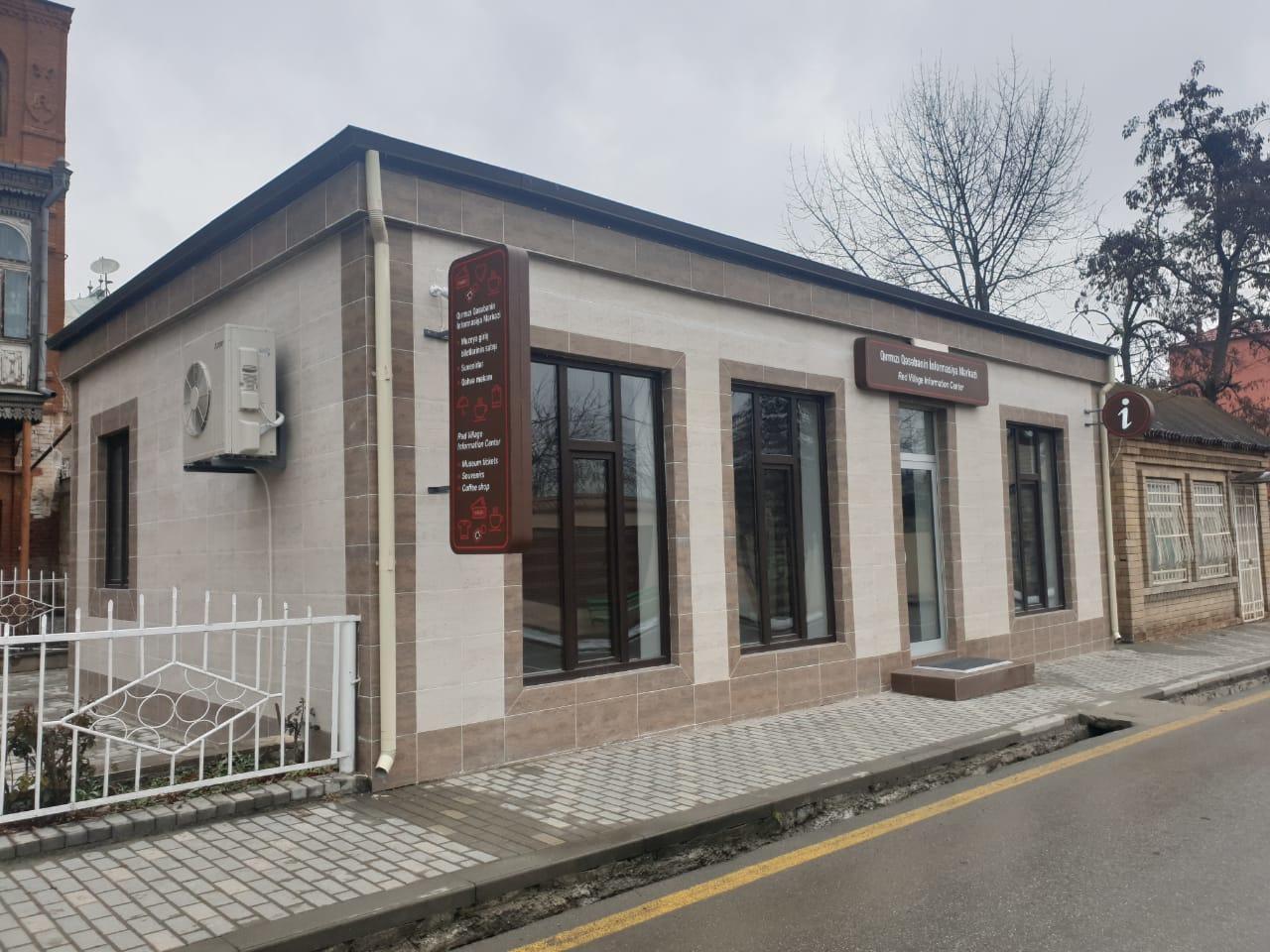 В поселке Красная Слобода открылся Информационный центр для туристов