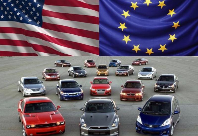США могут ввести пошлины на импорт автомобилей из ЕС