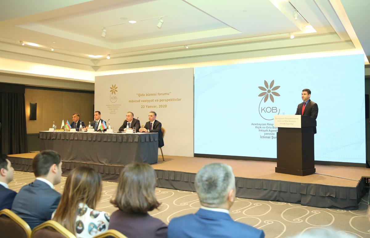 Общественный совет при Агентстве по развитию МСБ Азербайджана обсудил вопросы продовольственного бизнеса