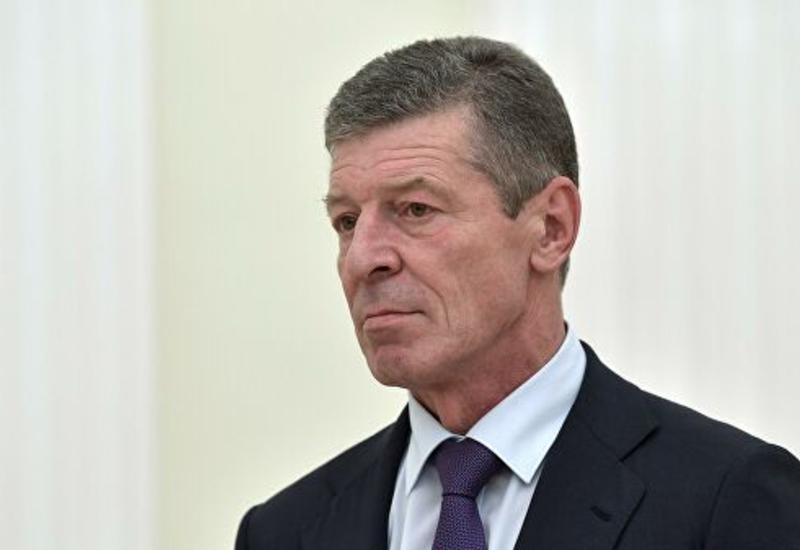 Дмитрий Козак назначен заместителем главы администрации президента РФ