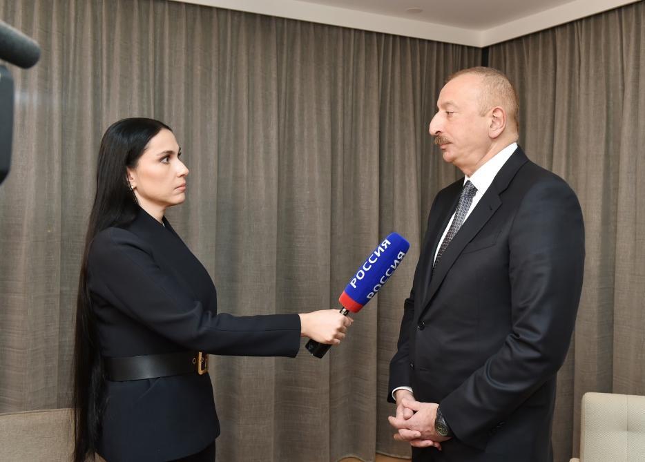 Президент  Ильхам Алиев в рамках Всемирного экономического форума в Давосе дал интервью российскому телеканалу «Россия-24»