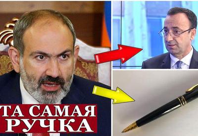 """""""Даже цену ручки найти в интернете не может""""  - в интернете снова смеются над Пашиняном"""