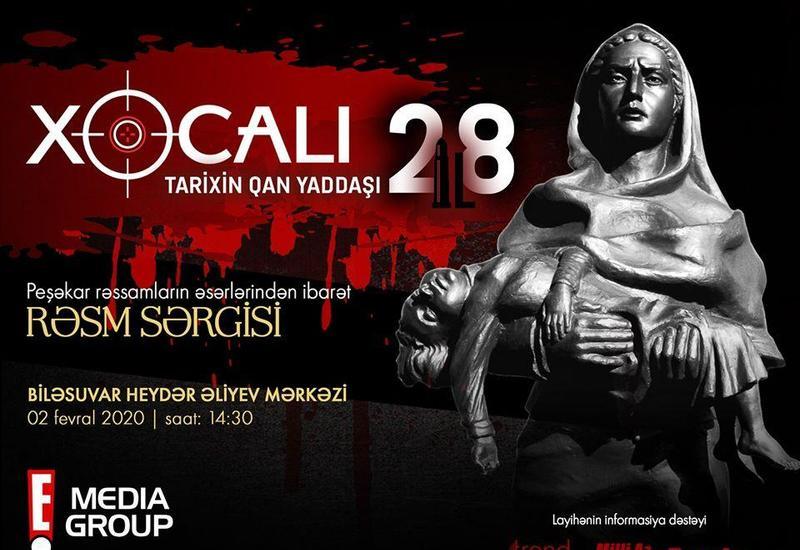 В ряде стран будет представлен проект о Ходжалинском геноциде