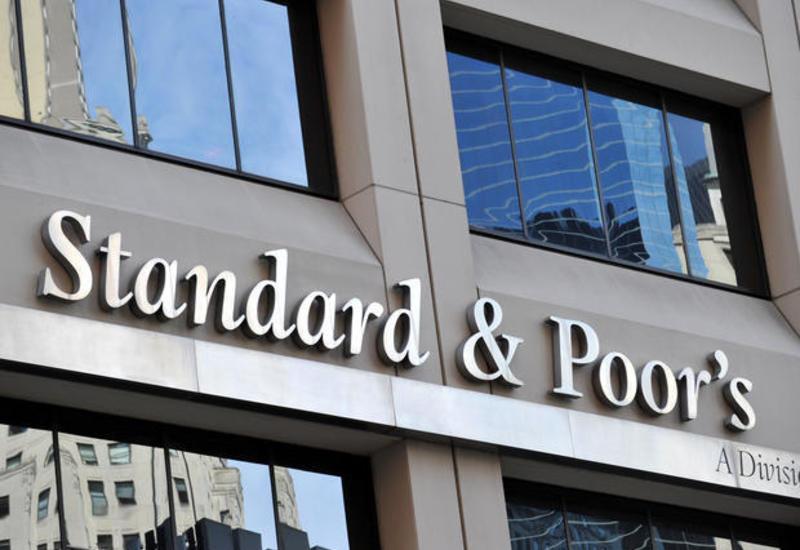 Standard & Poor's прогнозирует значительный рост валютных резервов Центробанка Азербайджана
