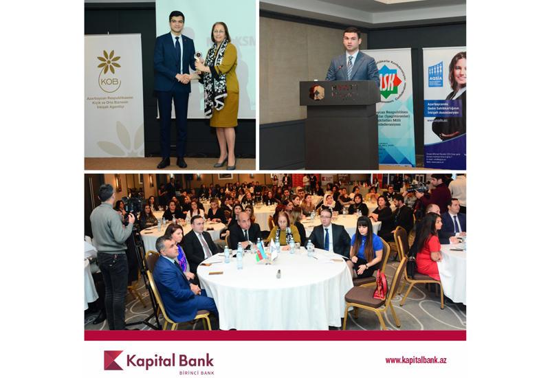 Kapital Bank в очередной раз был удостоен премии «Milli KSM»  (R)