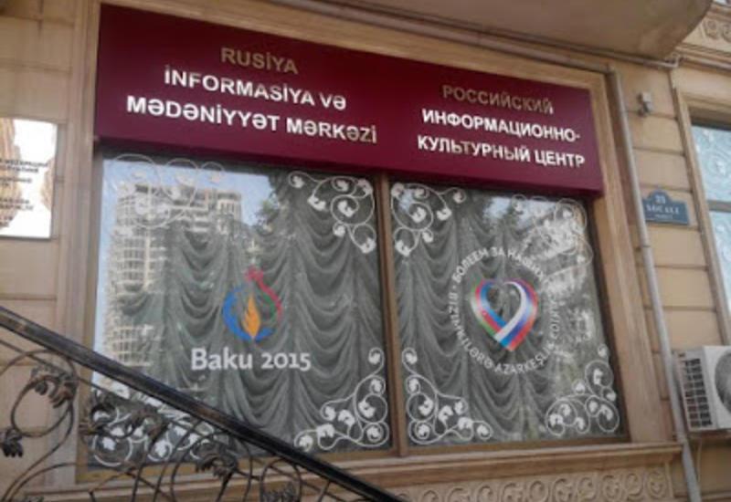 В Баку откроется фотовыставка «Сталинград. Символ мужества и героизма»
