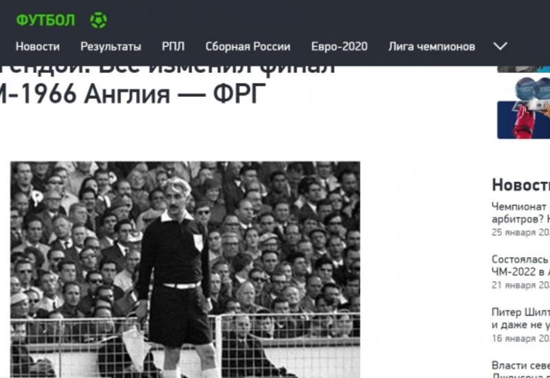 Российское издание рассказало о легендарном футбольном арбитре Тофике Бахрамове