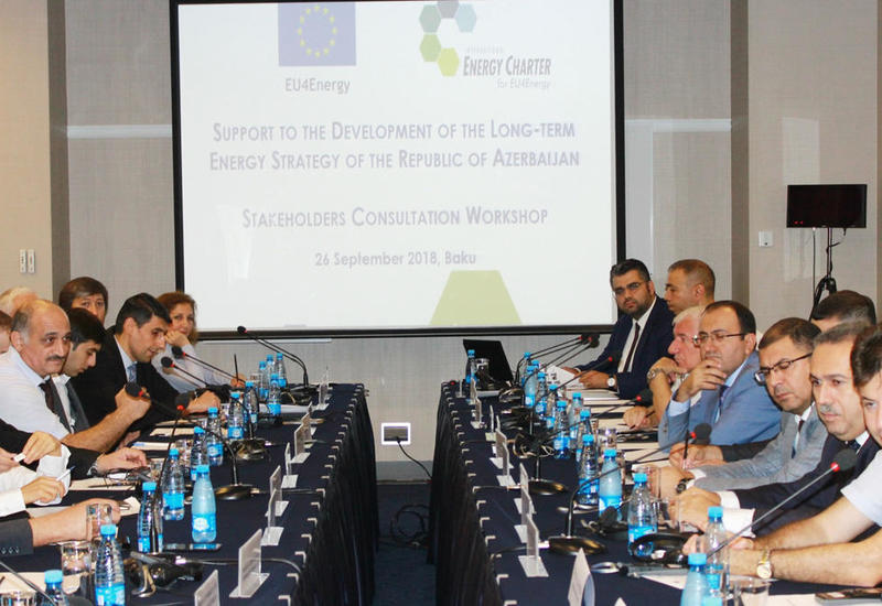 В Азербайджане подготовлен законопроект об эффективном использовании энергоресурсов