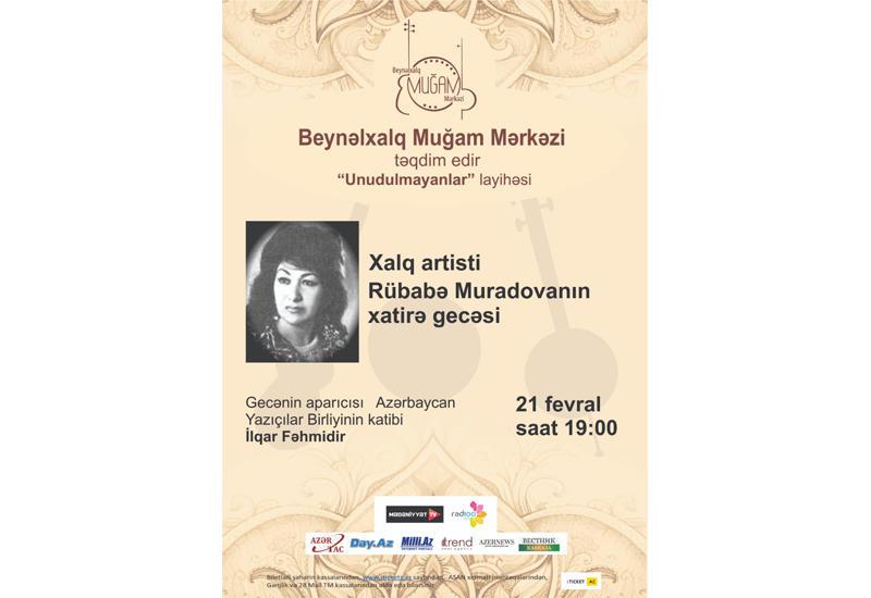 В Центре мугама пройдет концерт, посвященный народной артистке Рубабе Мурадовой