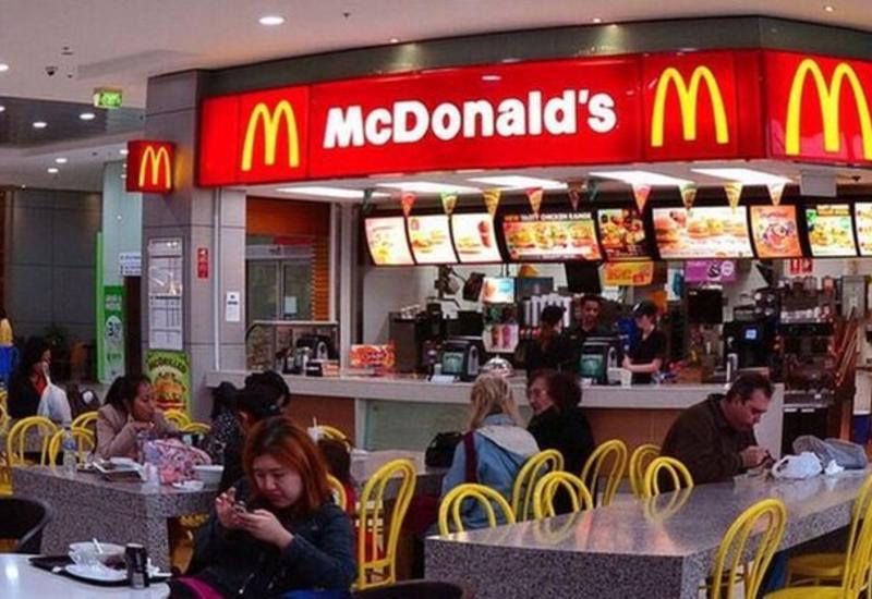 McDonald's отменил акцию в Москве из-за коронавируса