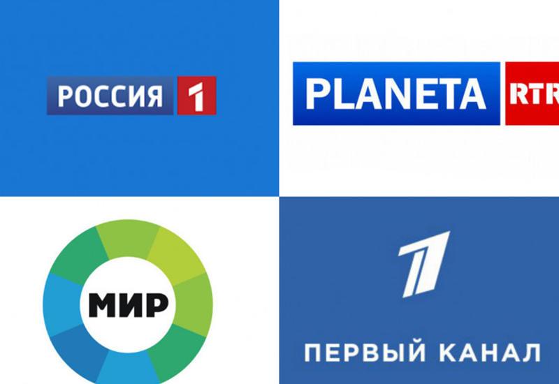 Армения прекращает трансляцию российских телеканалов