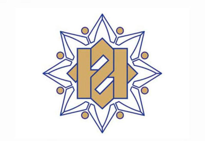 Фонд Гейдара Алиева готовит новые издания, посвященные Азербайджану