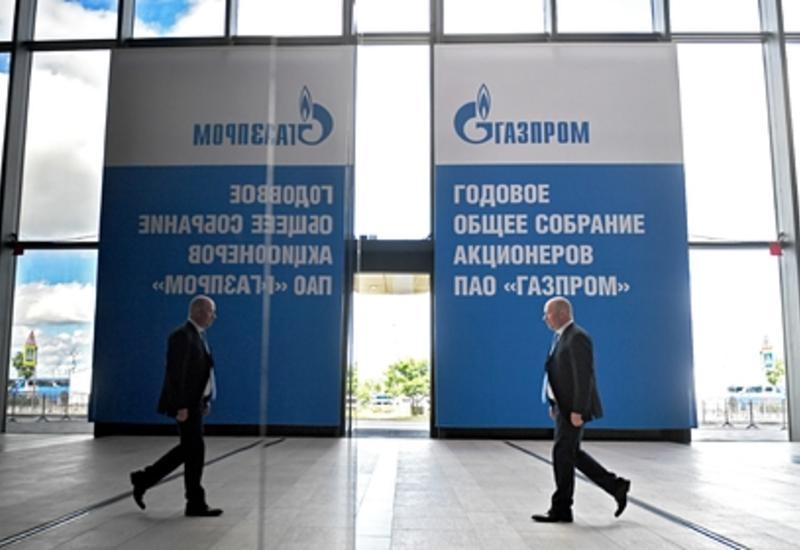 «Газпром» заставили рекордно снизить цены в Европе