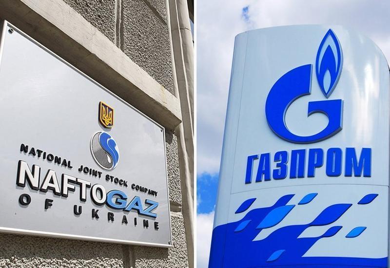 """""""Нафтогаз"""" получил от """"Газпрома"""" более 500 миллионов долларов"""
