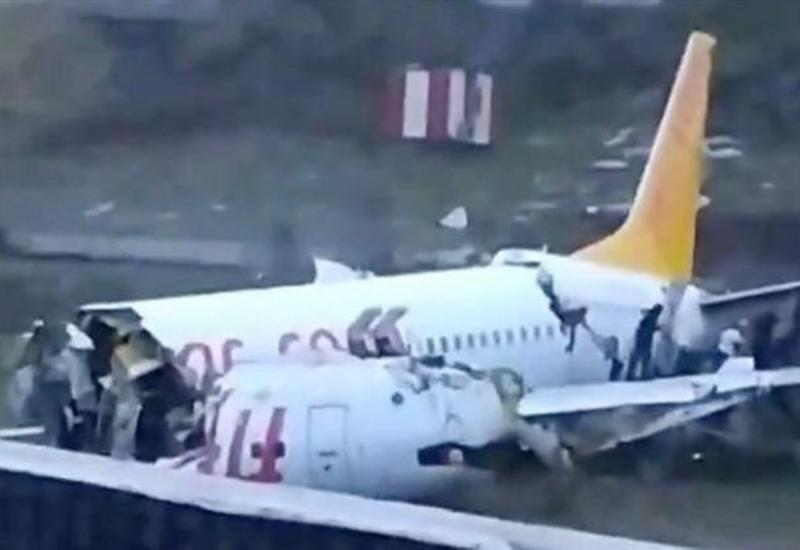 В стамбульском аэропорту потерпел крушение самолет, есть погибшие