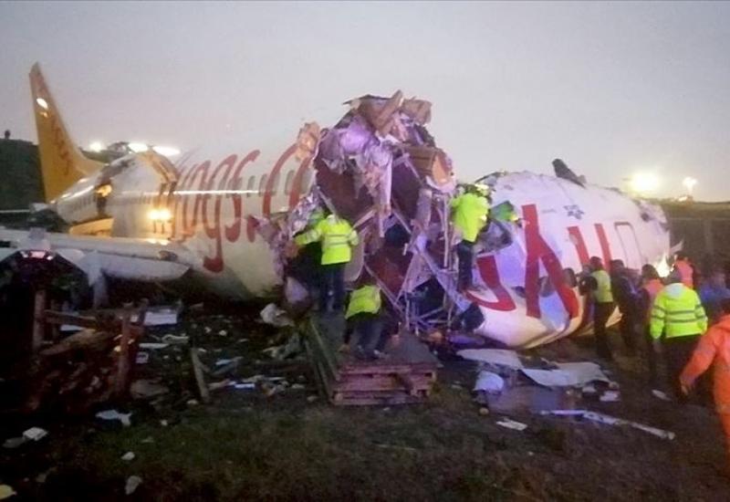 Вот как спасали пассажиров разбившегося в Турции самолета