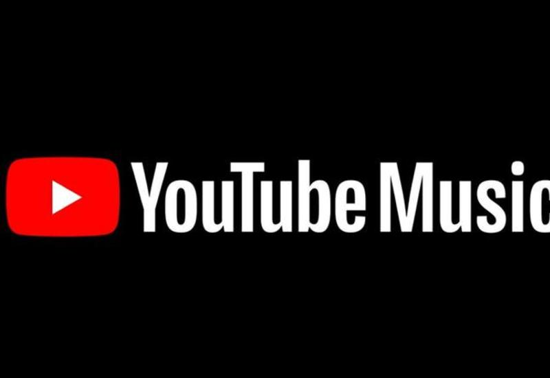 Google добавит в YouTube Music слова песен