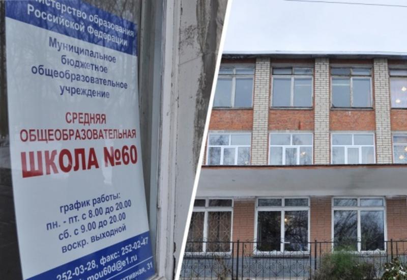 Подкараулили и напали: в России одноклассники избили 10-летнюю девочку