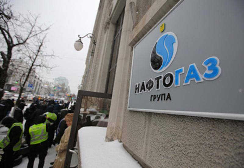 «Нафтогаз Украины» могут продать