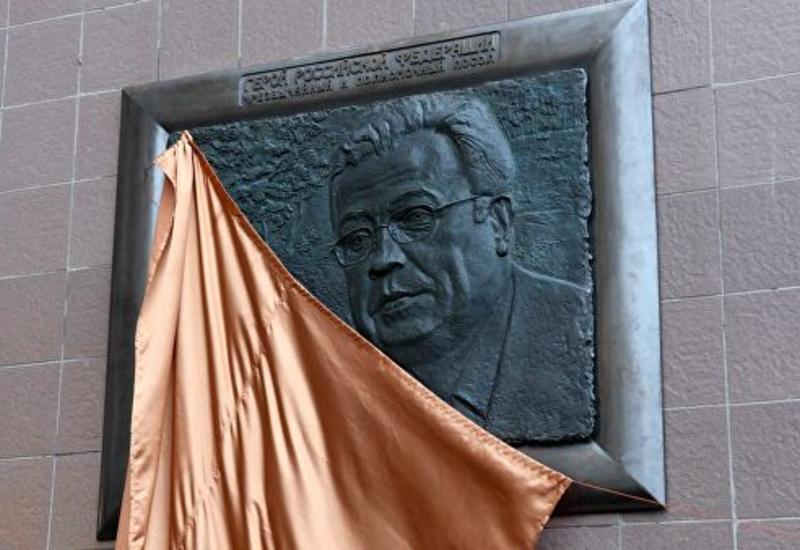 В Турции открылся музей погибшего российского посла Андрея Карлова