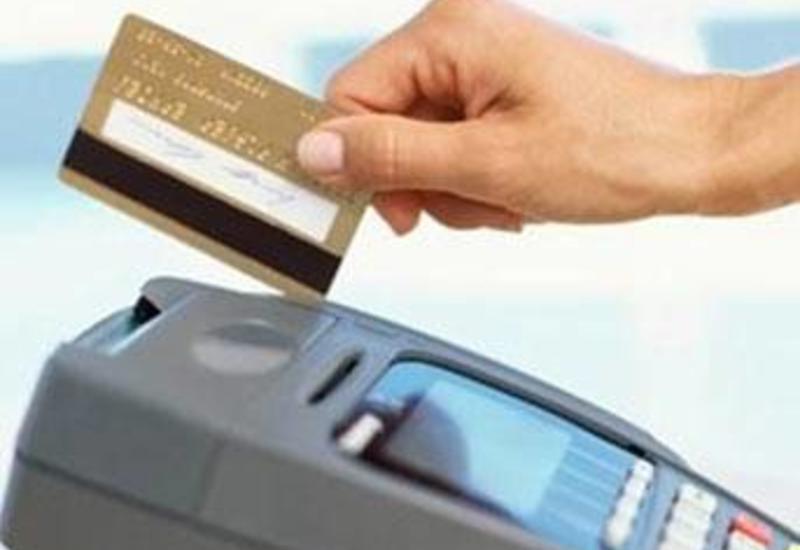 Азербайджан намерен наращивать объем безналичных платежей