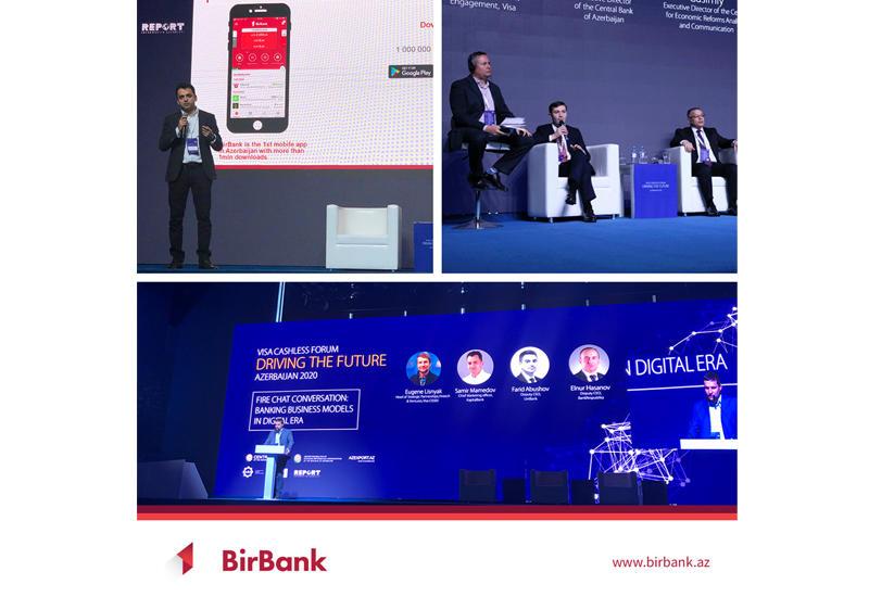BirBank принял участие в «Visa Cashless Forum» (R)