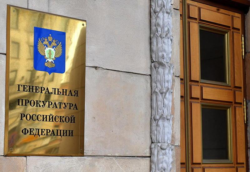 В Генпрокуратуре России начались масштабные чистки от армянского лобби