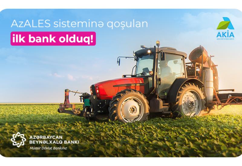 Международный банк Азербайджана – первый банк,  присоединившийся к системе оценки кредитов министерства сельского хозяйства Азербайджана (R)