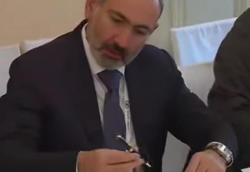 "Пашинян увидел ""призрака"""