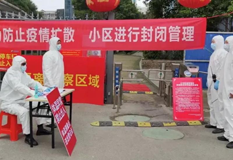 В провинции Хубэй число жертв коронавируса выросло до 1596 человек