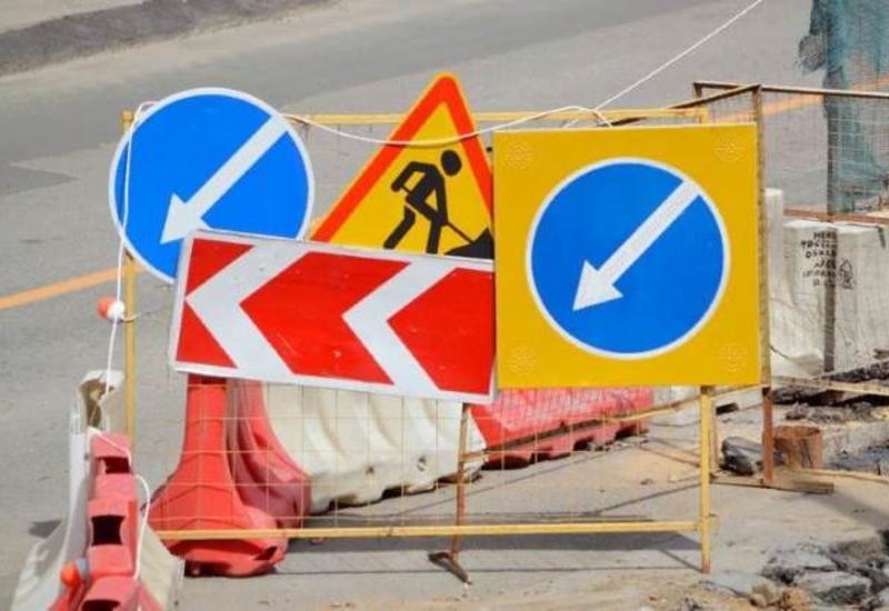 В бакинском поселке ограничат движение транспорта