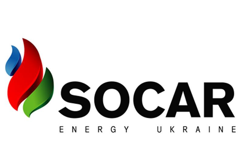 """""""Торговый дом """"SOCAR Украина"""" выиграл суд против Украинской энергетической биржи"""