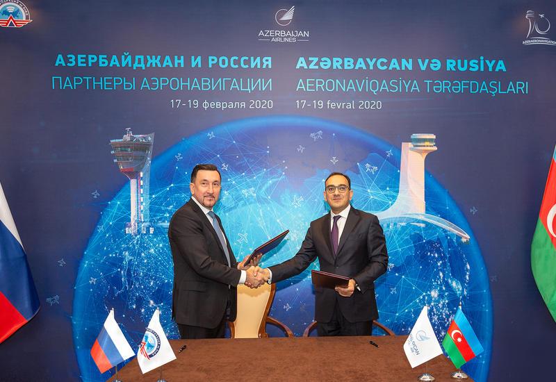 Азербайджан и Россия усиливают сотрудничество в обеспечении безопасности полетов