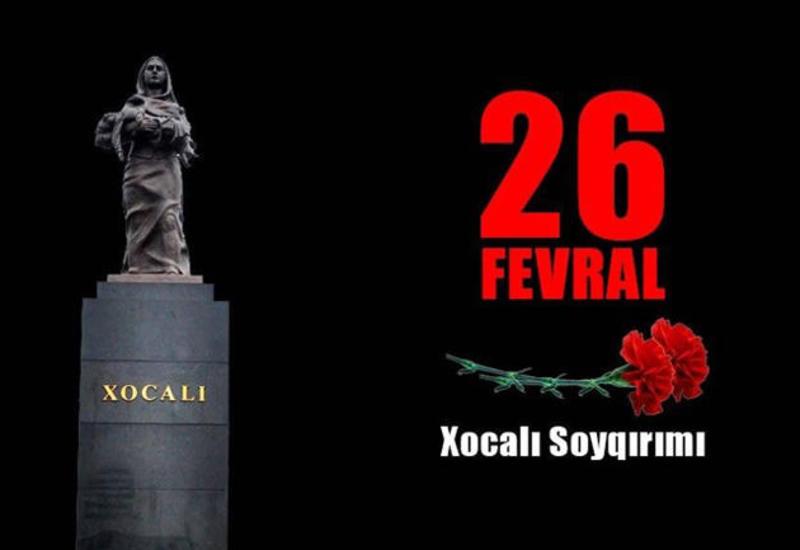 Омбудсмен Азербайджана обратилась к международным организациям в связи с годовщиной Ходжалинского геноцида