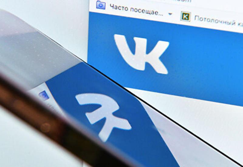 """""""ВКонтакте"""" обновила дизайн мобильного приложения"""