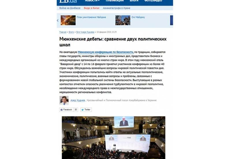 Азер Худиев: Президент Ильхам Алиев продемонстрировал Николу Пашиняну высокое мастерство ведения современного диалога