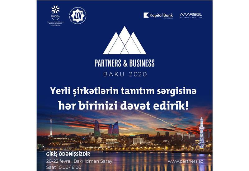В Баку пройдет выставка продукции местных компаний
