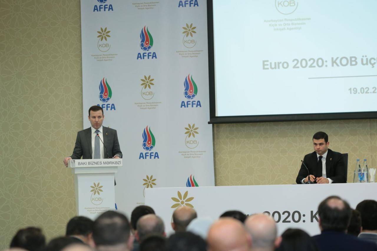 Игры чемпионата по футболу Евро-2020 предоставят перспективные возможности субъектам малого и среднего бизнеса