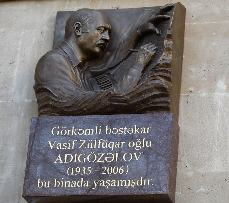 В Баку установлен барельеф на стене дома композитора Васифа Адыгезалова