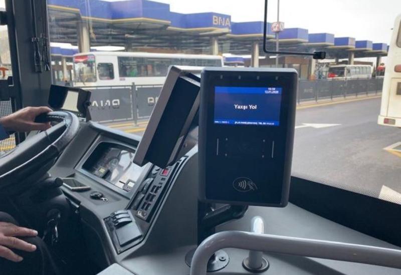 Еще один автобусный маршрут в Баку переходит на безналичную оплату