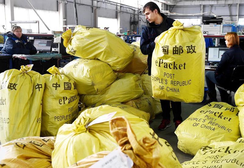 В Россию запретили ввоз посылок с продуктами из Китая