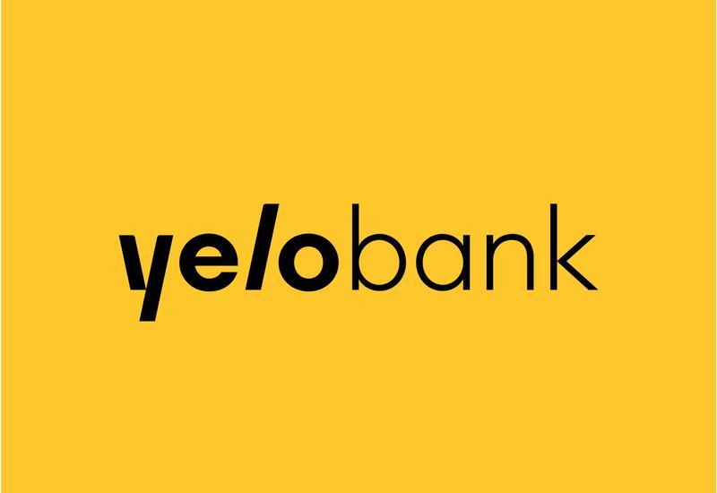 Yelo Bank объявляет тендер по закупке серверного оборудования (R)