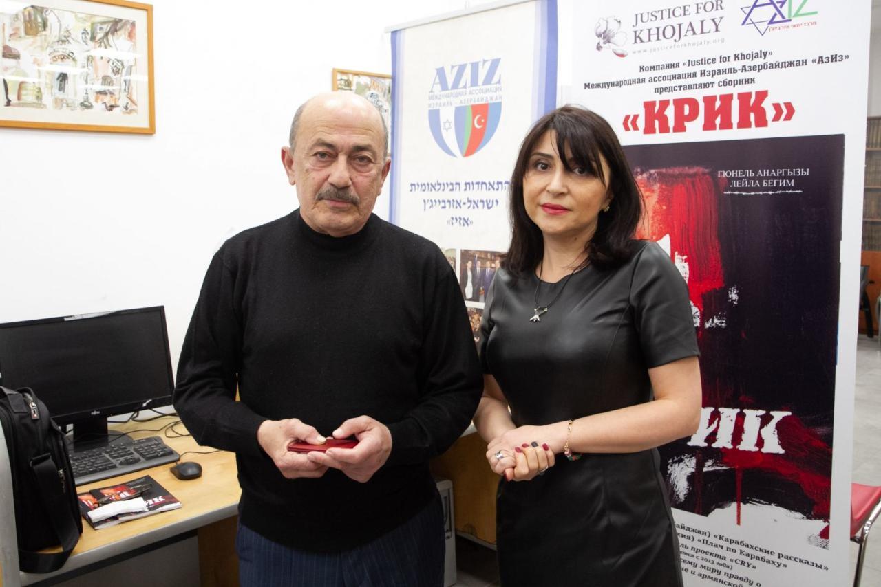В Израиле вручили удостоверения новым членам Союза Писателей Азербайджана