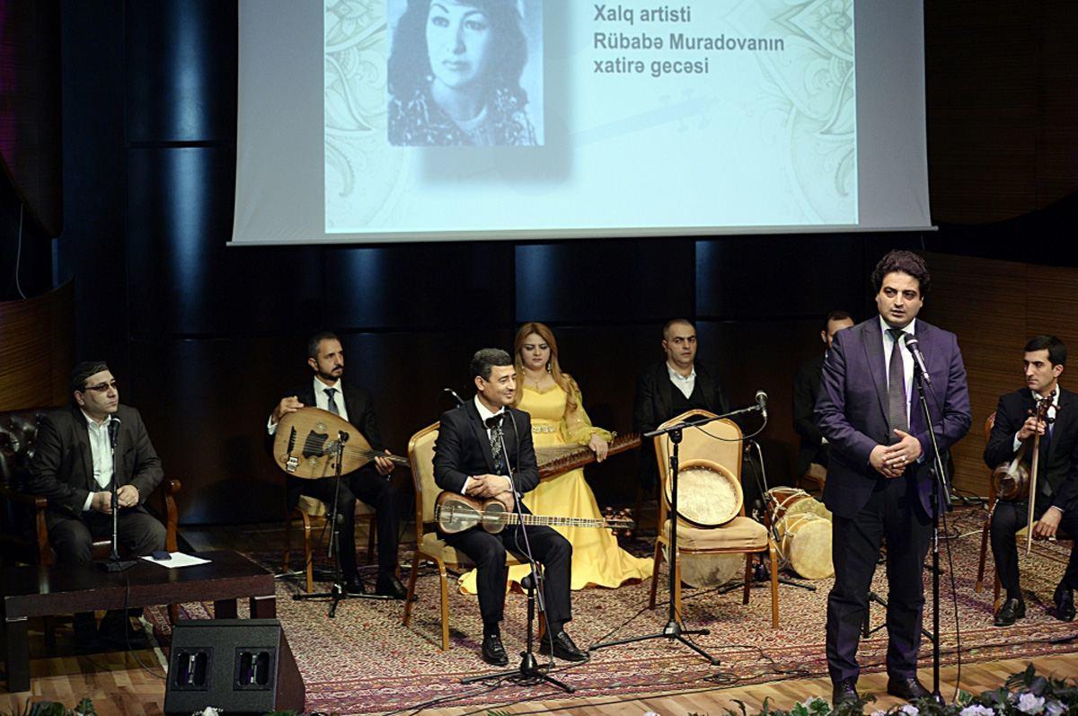 В Центре мугама прошел вечер памяти народной артистки Рубабы Мурадовой