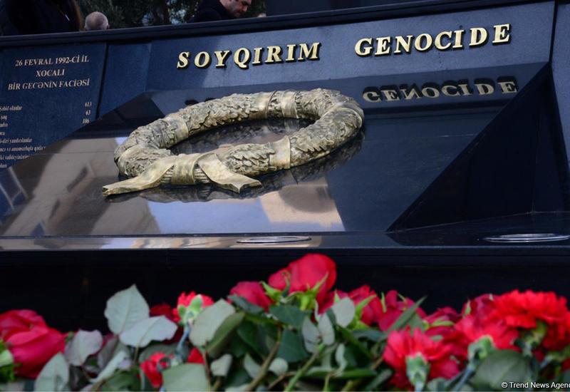 Геноцид в Ходжалы - преступление без срока давности